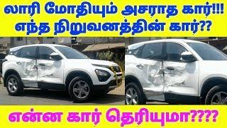 லாரி மோதியும் அசராத கார் - எந்த கார்?? எந்த நிறுவனம் தெரியுமா?? | Safest Car In India