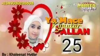 KARSHEN WAHALA Kashi Na 1 HAUSA NOVEL click Subscribe