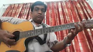 Chand keno guitar part lesson 1st