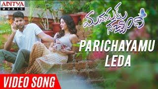 Parichayamu Leda Video Song | Manasuku Nachindi Video Songs | Sundeep Kishan, Amyra Dastur | Radhan