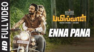 Enna Panna Video Song | Bailwaan Tamil | Kichcha Sudeepa, Aakanksha Singh | Krishna | Arjun Janya