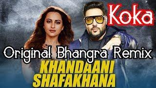 Koka Tera Kuch Kuch || Bhangra Mix || Original Remix || Jasbir Jassi