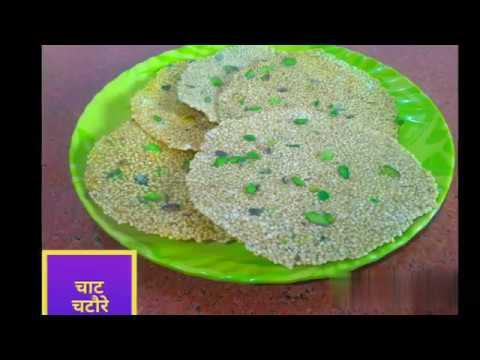 तिल के पापड़ | Til ke Papad | Til Papdi | Indian Dishes | Indian Sweet | Food Recipes