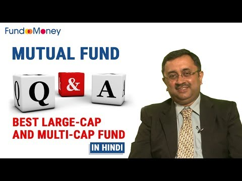 Mutual Fund Q&A, Large Cap & Multi Cap Funds, Hindi