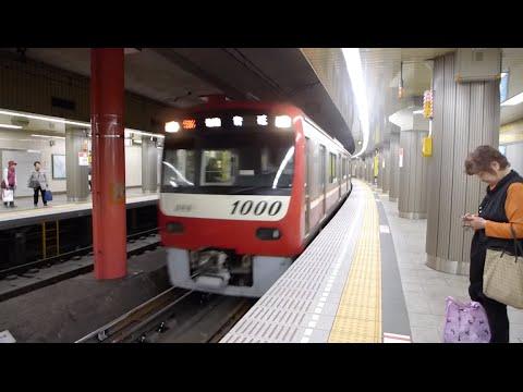 Tokyo, Japan - Toei Asakusa Line Trains at Asakusa Station HD (2015)