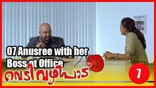 Vedivazhipad Movie Clip 7 | Anusree With Her Boss @ Office