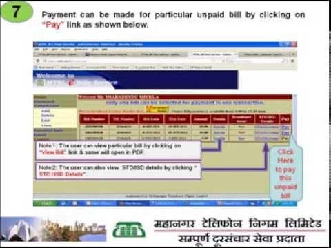 How to make online payments for MTNL Delhi Landline/Broadaband
