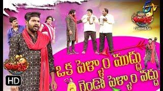 Jabardasth | 19th September 2019 | Full Episode | Aadhi, Raghava ,Abhi | ETV Telugu