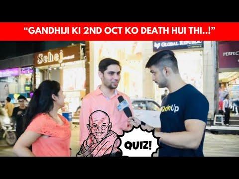 Xxx Mp4 Gandhi Jayanti Quiz Public Hai Ye Sab Janti Hai JM Jeheranium 3gp Sex