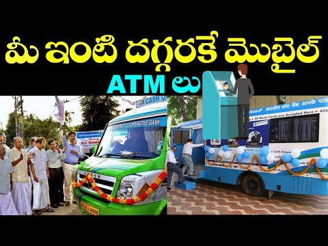 Finally! Mobile ATM Vehicles in Telangana | Mobile ATMs | Latest News & Telangana Updates | Vtube
