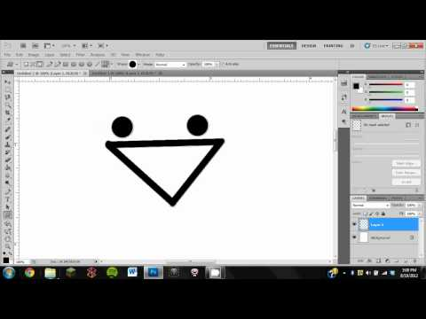 Photoshop Tutorial: How To Make Any Image a Custom Shape (or Vector)