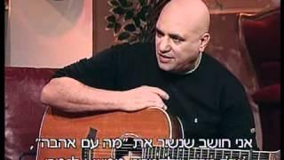 דואט ישראלי - עידן  יניב