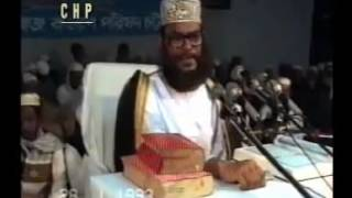Bangla: Adarsho Neta Hazrat Muhammad (s.a.w) by Delwar Hussain Sayeedi | Chittagong, 28-Jan-1993