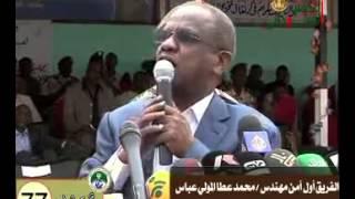 #x202b;كلمة مدير جهاز الأمن السودان جاهزين جاهزين لمواصلة عمليات الصيف الحاسم#x202c;lrm;