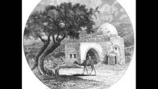 חיים ישראל רחל אימנו