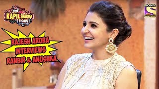 Rajesh Arora Interviews Ranbir & Anushka - The Kapil Sharma Show