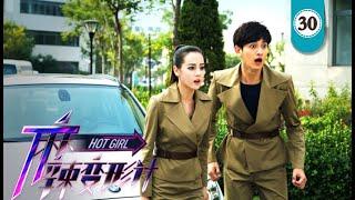 Hot Girl EP18 ( Dilraba/Ma Ke ) Chinese Drama 【Eng Sub