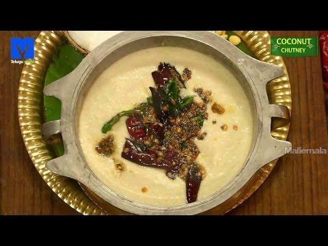Coconut Chutney ( కోకోనట్ పచ్చడి ) - Kobbari Chutney - Making of Coconut Chutney - Telugu Ruchi