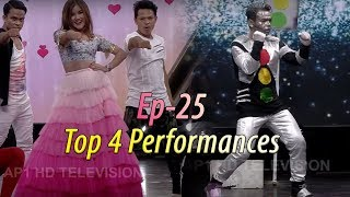 Boogie Woogie   Full Episode 25   OFFICIAL VIDEO  AP1 HD TELEVISION  TOP 4 Performance