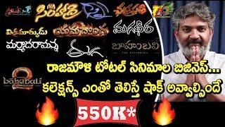 SS Rajamouli All Movies Budjets Business And Total Collections | Baahubali | Magadheera | Simhadri