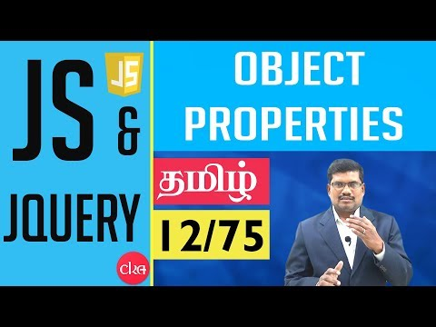 #12 Object Properties in JavaScript || JavaScript and J Query In Tamil