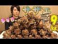 【大食い】超巨大サザエ9.0㎏~刺身・つぼ焼き・炊き込みフルコース~