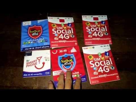 Free internet Thailand | Thailand Sim - Simcard Thailand [ Dtac / True M ] 2016