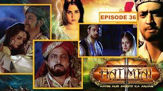 HATIMTAI    हातिमताई    HINDI SERIES    PART 36    LODI FILMS    AFZAL AHMED KHAN   