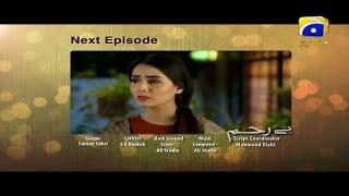 Bayrehem - Episode 89 Teaser | HAR PAL GEO