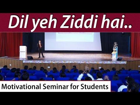 Motivational Seminar for Students in Hindi