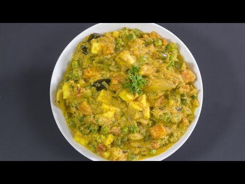 Veg Curry | Veg Gravy | Veg Kurma