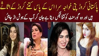 Another Khawaja sara Killed during dance on stage