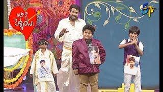 Hyper Aadi, Raising Raju  Performance | Aha Naa Pellanta | Ugadi Special Event|18th  March 2018 |ETV