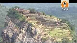 Sigiriya Mountain Sri Lanka