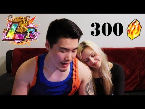 How many LRs can my girlfriend pull in 300 stones?! DBZ Dokkan Battle