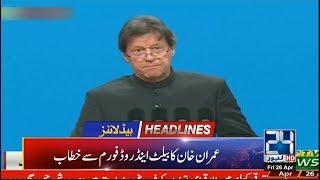 Imran Khan Big Announcement in China | 9:00am News Headlines | 26 April 2019