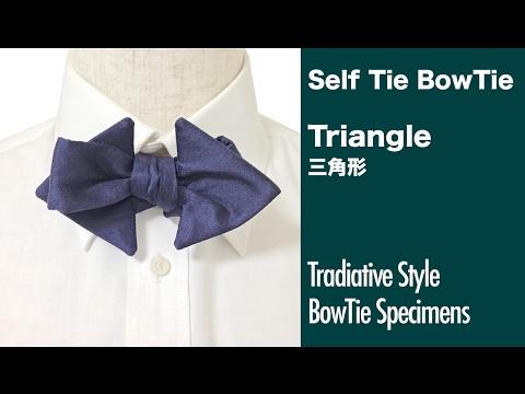 Self Tie BowTie/3.Triangle Knots List/BowTie Specimens