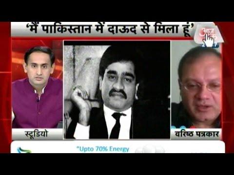 Dawood ibrahim Kaskar Real story