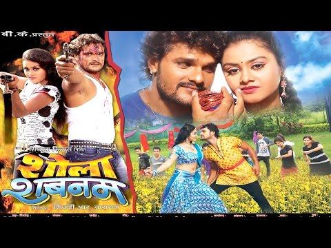 Xxx Mp4 Bhojpuri Superhit Full Movie 2017 शोला शबनम Shola Shabnam Khesari Lal Yadav 3gp Sex