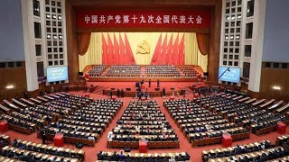 Xi Jinping announced the conclusion of the 19th National Congress of the CPC
