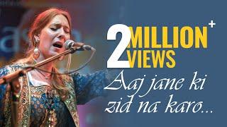 Aaj Jaane Ki Zid Na Karo | Seven Eyes Band | Jashn-e-Rekhta 4th Edition 2017