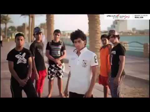 Manama City Guide & Travel Information (Capital Of Bahrain)