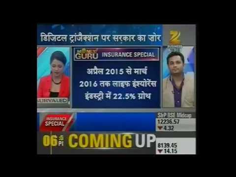 Zee Business; Money Guru; 16th Dec 16