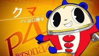 11/29発売!!【pq2】クマ(cv.山口勝平)
