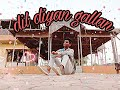 Dil Diyan Gallan | Tiger Zinda Hai | Lyrica feell Dance Video | Atif Aslam| DHAVAL SOLANKI