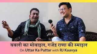Sound-Check: Episode 25- Hemant Pandey Exclusive Interview with RJ Kaavya | 2019