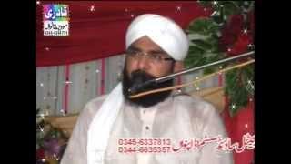 Hafiz imran aasi 2017 by waqia maa aur beta best speech islamic.
