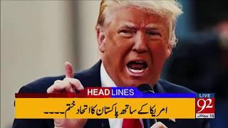92 News Headlines 08:00 AM - 06 January 2018- 92NewsHDPlus