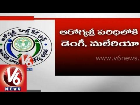 Telangana government to make changes Aarogya Sri Scheme