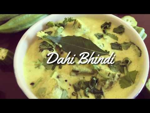 Dahi Bhindi/Okra with yogurt /Bendakaya Kura